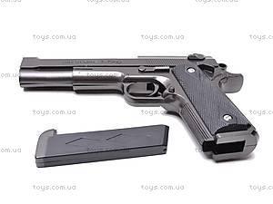 Игрушечный детский пистолет, с пульками, JKX333, игрушки