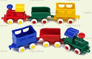 Игрушечный детский поезд, 1173