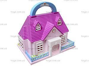 Игрушечный дом для куклы Барби, 8051, купить