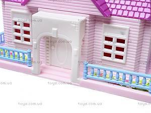 Игрушечный дом для куклы Барби, 8051, цена