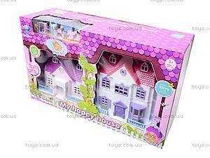 Игрушечный дом для куклы Барби, 8051
