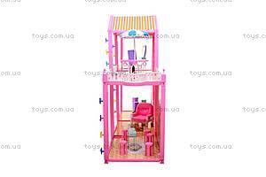 Игрушечный дом для кукол, 91D, отзывы