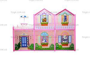 Игрушечный дом для кукол, 91D, цена