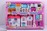 Игрушечный дом, с куклами и мебелью, 3907