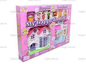 Игрушечный домик для Барби, 8033