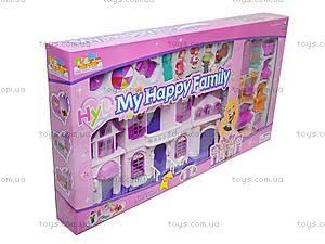 Игрушечный домик для кукол, 8036