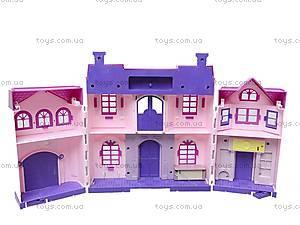 Игрушечный домик для кукол, 8036, фото