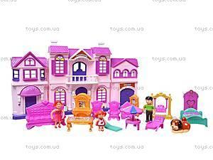 Игрушечный домик для кукол, 8036, отзывы