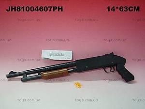 Игрушечный дробовик, с пульками, M40-02
