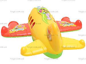 Игрушечный инерционный самолет, 129, купить
