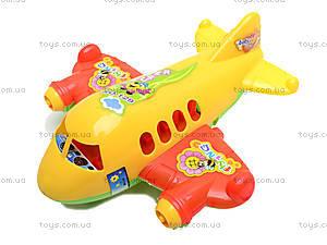Игрушечный инерционный самолет, 129, цена