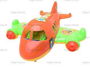 Игрушечный инерционный самолет, 129, магазин игрушек