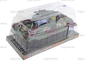 Игрушечный инерционный танк, 6661, детские игрушки