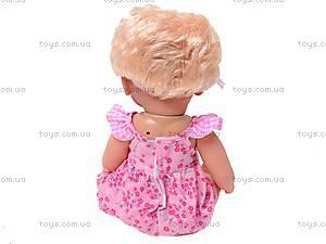Игрушечный интерактивный пупс «Лялечка», 30667-14, фото