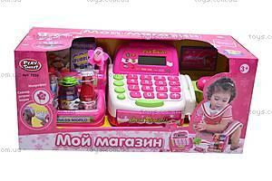 Игрушечный кассовый аппарат «Мой магазин», 7255, цена