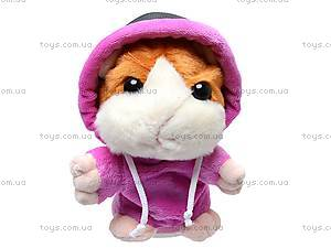 Игрушечный хомячок-повторюха, CL1501ABCD, детские игрушки