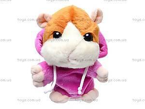 Игрушечный хомячок-повторюха, CL1501ABCD, магазин игрушек
