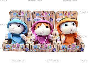 Игрушечный хомячок-повторюха, CL1501ABCD, іграшки