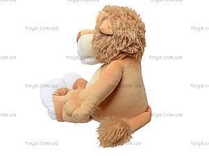 Игрушечный лев «Ричард», К218С, купить
