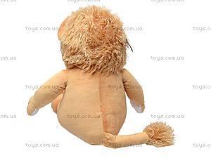 Игрушечный лев «Ричард», К218С, цена