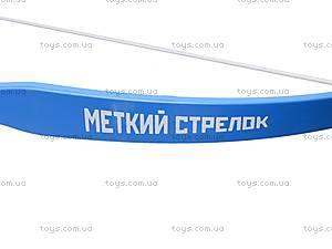 Игрушечный лук со стрелами, 35881C, фото