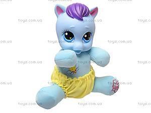 Игрушечный малыш-пони, 1212, купить