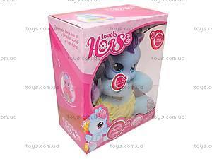 Игрушечный малыш-пони, 1212, магазин игрушек