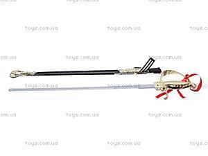 Игрушечный меч для детей, 9713, отзывы
