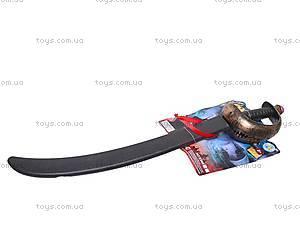 Игрушечный меч пирата, E99902