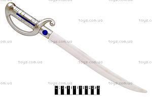 Игрушечный меч, светящийся, 007С