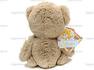 Игрушечный медвежонок «Пончик», К207В, купить