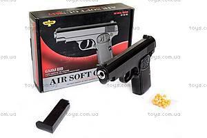 Игрушечный металлический пистолет, K17