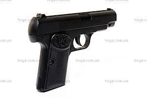Игрушечный металлический пистолет, K17, отзывы