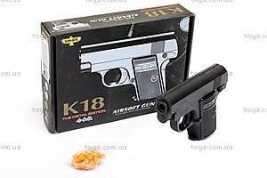Игрушечный металлический пистолет, с пулями, K18, купить