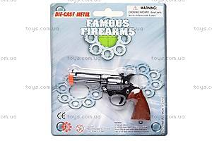 Игрушечный мини-револьвер, 2089BC, отзывы