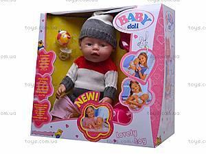 Игрушечный младенец Baby Doll, 058-L, цена