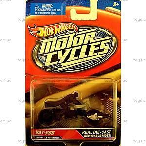 Игрушечный мотоцикл Hot Wheels, X2075