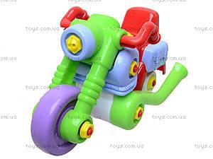 Игрушечный мотоцикл-конструктор, ИП.30.002, игрушки