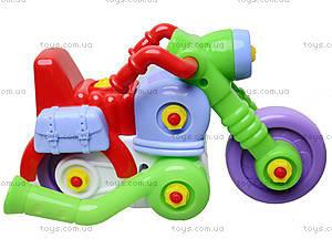 Игрушечный мотоцикл-конструктор, ИП.30.002, детские игрушки