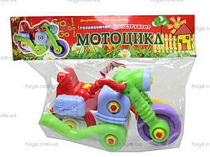Игрушечный мотоцикл-конструктор, ИП.30.002, toys.com.ua