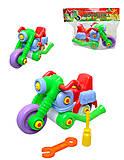 Игрушечный мотоцикл-конструктор, ИП.30.002, отзывы