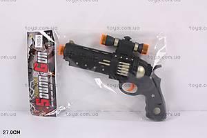 Игрушечный музыкальный пистолет, 8800-8A