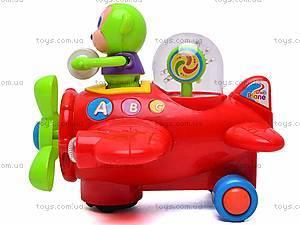 Игрушечный музыкальный самолетик, 0533, игрушки