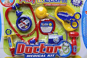 Игрушечный набор «Доктор», HJ007, фото