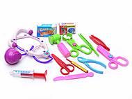 Игрушечный набор доктора в чемоданчике, 6388, іграшки