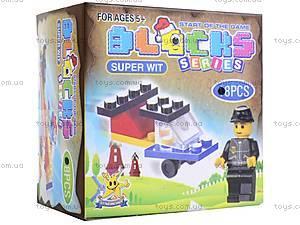 Игрушечный набор конструктора, SM201-2A, детские игрушки