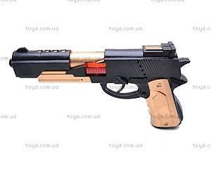 Игрушечный набор оружия «Спецотряд», W663-2, фото