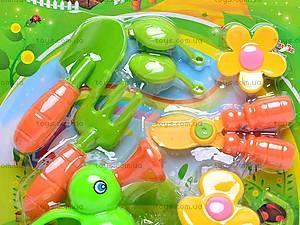 Игрушечный набор садовых инструментов, 812A, отзывы