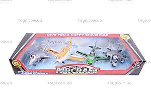 Игрушечный набор самолетиков «Летачки», 935, игрушки