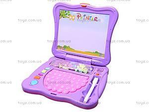Игрушечный ноутбук с буквами, BB91B, купить